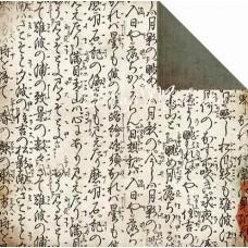 Двусторонняя бумага Bamboo, Lush Collection, 300x300 мм., 160 gsm, P536, Kaiser Craft, BU001371