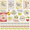 Бумага односторонняя - Карточки, коллекция Вкусно, Mona Design, BU001533