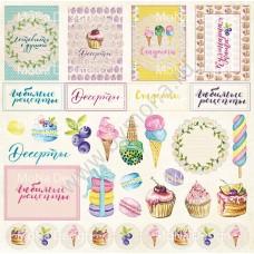 Бумага односторонняя - Карточки, коллекция Сладко, Mona Design, BU001536