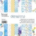"Набор бумаги ""Млечный путь"", 10 односторонних листов, размер 15х15 см., Polkadot, BU001553"