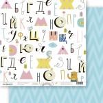 """Лист Букварь, коллекция """"Весело шагать"""", двусторонняя бумага для скрапбукинга, размер 30,5 на 30,5 см., плотность 190 г/м2, TEA-MOOD, BU001604"""