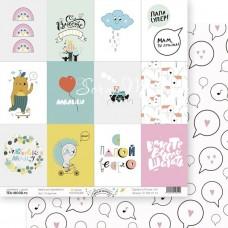 """Лист 12 карточек, коллекция """"Весело шагать"""", двусторонняя бумага для скрапбукинга, размер 30,5 на 30,5 см., плотность 190 г/м2, TEA-MOOD, BU001606"""