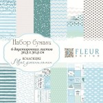 "Набор бумаги ""Мой джентльмен"" 30,5х30,5 см, 6 двусторонних листов, плотность 190 гр, Fleur design, BU001620"
