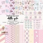 Набор бумаги Little girl 10 листов, плотнось 190 гр/м2, Mona Design, BU001637
