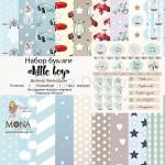 Набор бумаги Little boy 10 листов, плотнось 190 гр/м2, Mona Design, BU001638