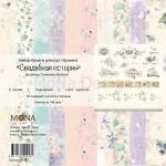 Набор бумаги Свадебная история 11 листов, плотнось 190 гр/м2, Mona Design, BU001640