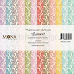 Набор бумаги Дамаск базовая коллекция 12 листов, плотнось 190 гр/м2, Mona Design, BU001642