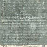 Бумага односторонняя - Грамота, коллекция Школьная пора, Mona Design, BU001647
