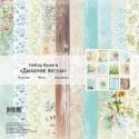 Набор бумаги Дыхание весны, 11 листов, плотнось 190 гр/м2, Mona Design, BU001692