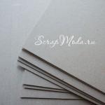 Лист - Картон переплетный 1,75мм размер 70х50см., BU001800