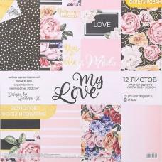 Набор бумаги односторонней с фольгированием My love, 12 листов, размер 30,5 х 30,см, 200 г/м, АртУзор, BU001821