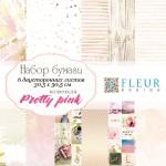 Набор бумаги Pretty pink, 305х305 мм., 6 двусторонних листов, BU001830
