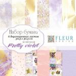 Набор бумаги Pretty violet, 305х305 мм., 6 двусторонних листов, BU001831