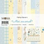 """Набор бумаги """"Мой мальчик"""" - 11 односторонних листов, 26906, Mona Design, BU002004"""