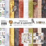 """Набор бумаги """"Учат в школе"""" 12 односторонних листов 305х305мм 190гр/м, Mona Design, BU002006"""