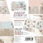 Набор бумаги Очарование, 30,5х30,5 см, 12 двусторонних листов, плотность 190 гр, Fleur design. BU002101