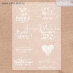 Калька декоративная с тиснением серебро История нашей любви, размер 29,7x21 см, 180 г/м, Арт Узор, DA000283
