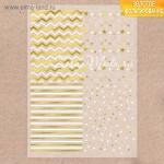 Калька декоративная с тиснением золотым Звездная волна, размер 29,7x21 см, 180 г/м, Арт Узор, DA000284