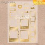 Калька декоративная с тиснением золотым Hello, размер 29,7x21 см, 180 г/м, Арт Узор, DA000286