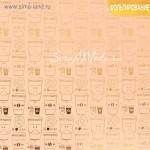 Бумага односторонняя жемчужная с тиснением металлизированным Я люблю кофе, размер 20 х 20см, 250 г/м, Арт Узор, DA000304
