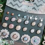 Набор Брадс Вместе на всегда, в серебряной оправе, размер 6. 12 и 25 мм., 23 шт., DA000543