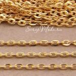 Цепочка со звеньями, цвет: золото, толщина 2 мм, цена за 50 см., DA000636