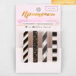 Прищепки декоративные с тиснением Black patterns, деревянные, 11×7см,  Арт Узор, DE000149