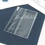 Обложка на паспорт, прозрачная, 100 мкм, размер 95х2х135 мм., цена за 1 шт., IN000545