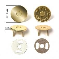 Магнитные Плоские застёжки, цвет золото, диаметр 18 см., IN000571