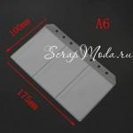 Файл-Вставка для планера А6 для визиток, материал ПВХ, матовый, размер 10х17,5 см, IN000697