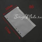 Файл-Вставка для планера А6, с молнией zip, материал ПВХ, матовый,  размер 10,5х17,5см, IN000698