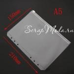 Файл-Вставка для планера А5, с молнией zip, материал ПВХ, матовый,  размер 15х21см, IN000699
