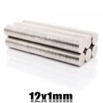 Магнит крепкий, неодимовый, тонкий, 12 мм  толщина 1мм., цена за 2 шт., IN000705