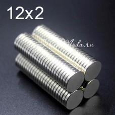 Магнит крепкий, неодимовый, мощный, 12 мм толщина 2 мм., цена за 1 шт., IN000754