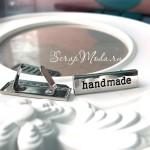 """Лейбл """"hand made"""", цвет:серебро, размер пластинки 34х10 мм, толщина 1 мм. IN000779"""