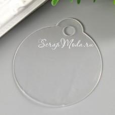 Пластиковый Тэг-Подвесной Круг, размер 6 см.,цена за 1 шт., IN000916