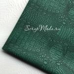 Кожзам зеленый матовый с текстурой-крокодил, отрез размером 34х50см (+/- 2см), KZ000036