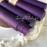 Переплётный кожзам матовый Питон, Фиолетовый, отрез размером 25х70 см(+/- 1см), тонкий, KZ000270