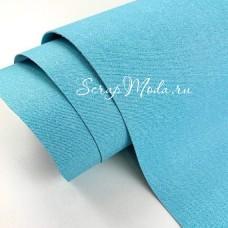 Переплётный кожзам Ripple, цвет:Бирюзово-Голубой, отрез размером 25х70 см(+/- 1см), тонкий, KZ000403