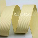 Репсовая Лента, цвет Сливки 390, размер 16 мм., цена за 1 шт.