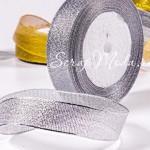 Лента серебро, металлизированная 10 мм, цена за 1 метр, LE000495