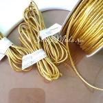 Резинка жёлто-золотая, круглая, диаметр 1,5 мм., цена за 1 метр, LE000509