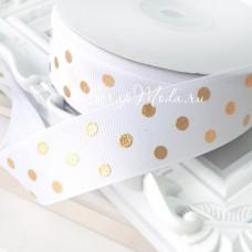 Лента репсовая белая в золотой горох, 25 мм., LE000526