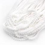 Тесьма мелкие Помпоны, белая,  размер помпона 5 мм., LE000545