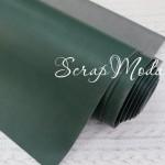Переплётный кожзам матовый (экокожа), текстура:матовый, Зелёный Антрацит, цена за отрез: 25х70 см, тонкий, толщина 1 мм. LI000019