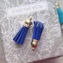 Подвеска Кисточка замшевая, цвет:Синяя, основа золото, размер 38х11мм., цена за 1 шт., LI000096