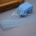 Кружево широкое в мелкий цветочек, цвет: голубой, ширина 4,5 см, цена за 1 метр, LI000143