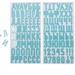 Чипборд‒алфавит на клеевой основе голубой, Сказки перед сном, 14 × 27.5 см, 2 листа, АртУзор, LI000169