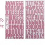 Чипборд‒алфавит на клеевой основе розовый, Колыбельная на ночь, 14 × 27.5 см, 2 листа, АртУзор, LI000170