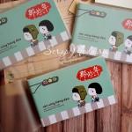 Блокнот Mini, Мальчики и светофор, в обложке, размер 6,5х10,5 см., Kawaii, MR000226
